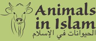 animals-in-islam-logo